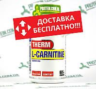 Жиросжигатель FitMax Therm L-Carnitine 60 к