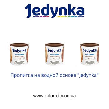 "Пропитка на водной основе ""JEDYNKA"""