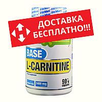 Жиросжигатель FitMax Base L-Carnitine 90 к