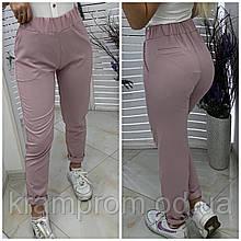 Женские демисезонные брюки на резинке с высокой посадкой L
