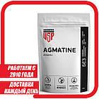 Agmatine (Агматин) 30 г, фото 5