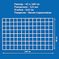 Сетка торговая 400х1000 мм, яч. 50х50 мм, ф 2.5 мм