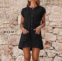 Платье летнее короткое чёрный, белый, синий, серый, бежевый 42-44,44-46