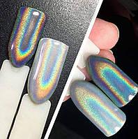 Втирка для дизайна ногтей призма серебро мелкий помол,1 гр