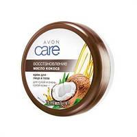 Крем для обличчя й тіла «Олія кокоса. Відновлення» Avon care