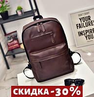 Модный мужской кожаный рюкзак
