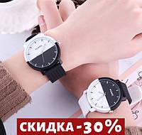 Парные наручные часы черно-белые