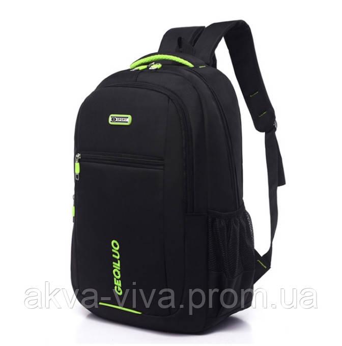 Рюкзак повседневный (СР-1107)