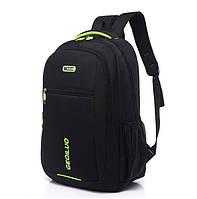 Рюкзак повседневный (СР-1107), фото 1