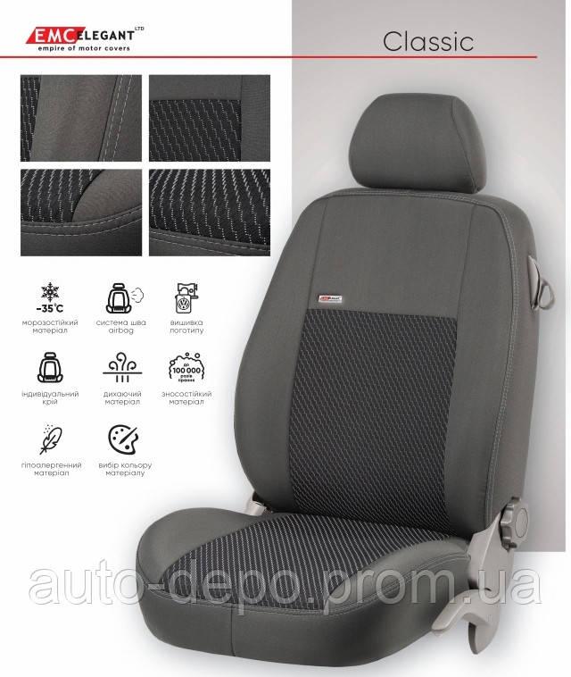 Чехлы на сиденья Opel Vivaro, Опель Виваро 2006- (9 мест пассажирский)  EMC Elegant