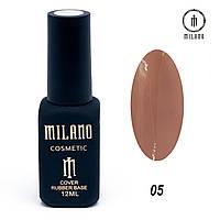 База для гель лака Milano Cover Rubber Base Gel № 05, 12 мл