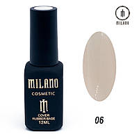 База для гель лака Milano Cover Rubber Base Gel № 06, 12 мл