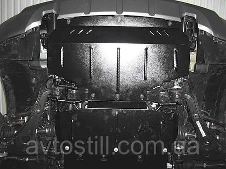 Защита картера двигателя Kia (прайс)