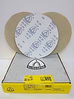 Круг шлифовальный на липучке d225 мм PS33CK для жирафа,P120(без отверстий)//Klingspor