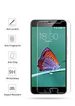 Захисне  скло для Meizu M5 Note 2.5D (Прозоре)