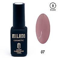 База для гель лака Milano Cover Rubber Base Gel № 07, 12 мл