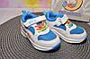 Кросівки для хлопчиків (21-26) ТМ Казка, фото 2