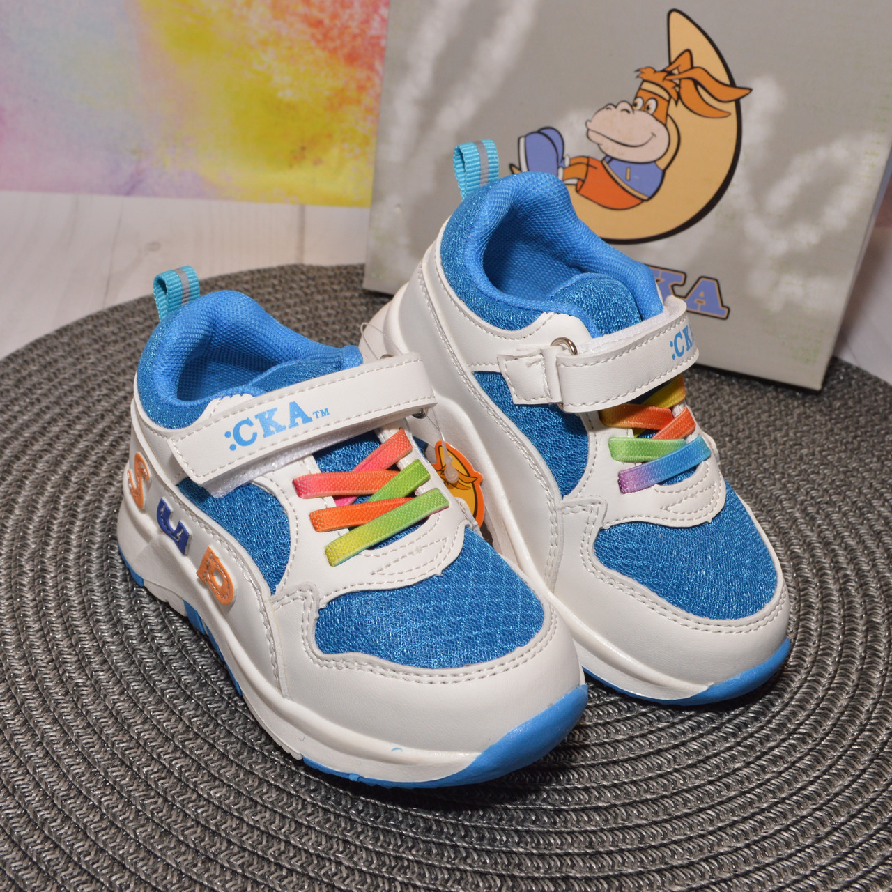Кросівки для хлопчиків (21-26) ТМ Казка