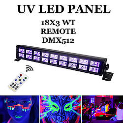 Led ультрафиолетовая панель 18х3 Вт с пультом ДУ DMX512