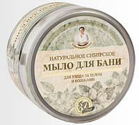 Рецепты Бабушки Агафьи черное мыло для бани Россия