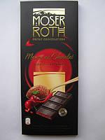 Черный шоколад MOSER ROTH Sauerkirsch-Chili- Вишня и перец чили.