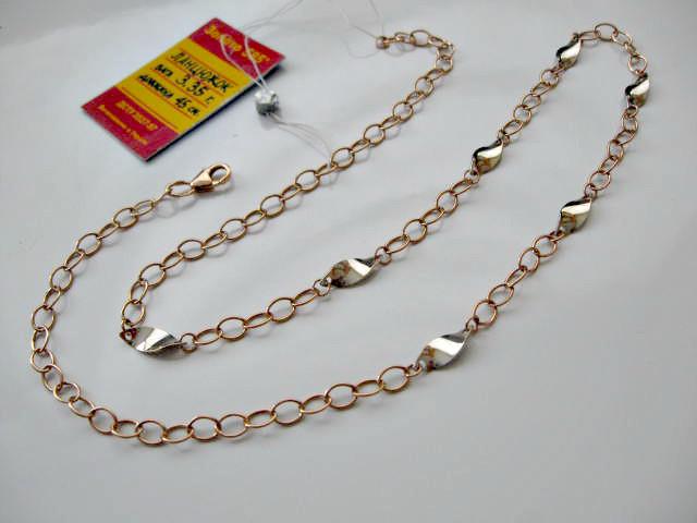 Цепочка-Браслет 3.35 грамма 45 см. Золото 585 пробы