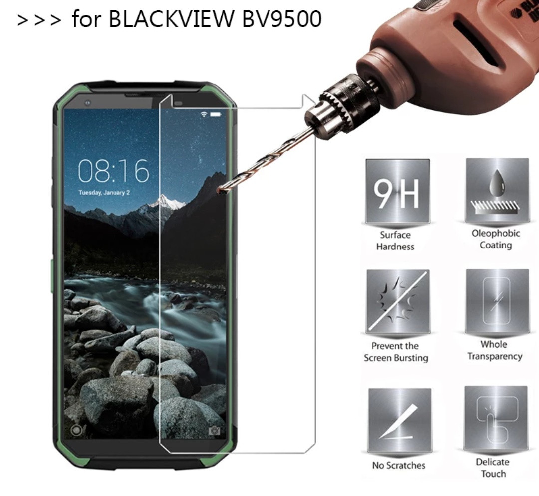 Захисне скло 0,3 мм  для Blackview BV9500 Plus 2.5D