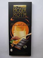 Шоколад MOSER ROTH  Orange - Апельсин
