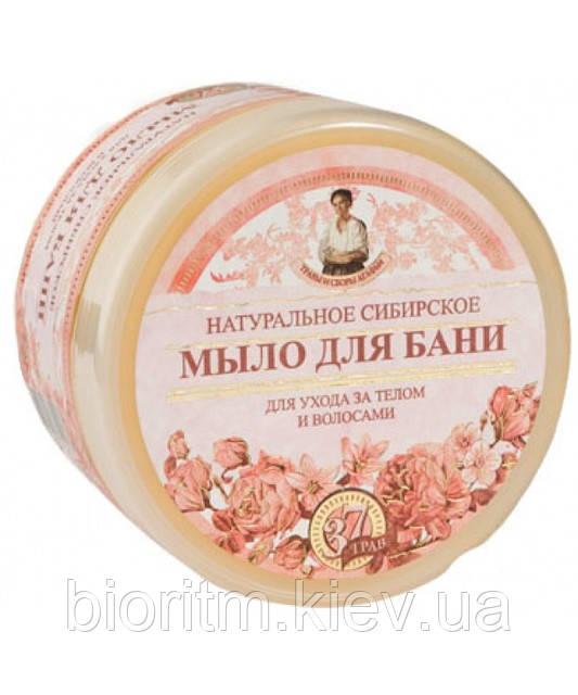 Рецепти Бабусі Гафії квіткове мило для лазні Росія