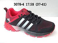 Подростковые кроссовки оптом Adidas (37-41)