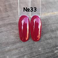 Гель лак для ногтей малиновый №33 Польша 8мл