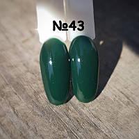 Гель лак для ногтей темно зеленый №43 8мл