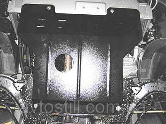 Захист картера двигуна Lifan (прайс)