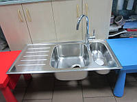 Мойка врезная для кухни нержавейка Ikea Boholmen 2-я 50х90х18 полированная