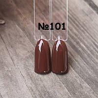 Гель лак для ногтей шоколадный№101 Польша 8мл