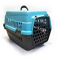 Переноска контейнер для котов и собак Senyayla голубая 49*35*32,5 см