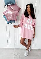 """Женское платье туника oversize """"I am BABE"""" (голубой,черный, розовый, С и М размер)"""