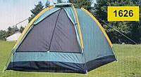 Палатка кемпинговая 2 местная  210*150x130 см LANYU LY 1626, фото 1
