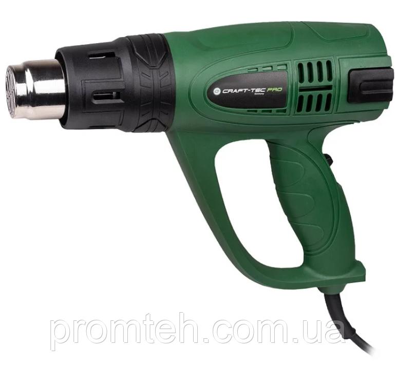 Строительный фен Craft-tec PLD-2300B (3х-скоростной, регулятор)