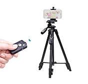 Штатив телескопическийc Yunteng Алюминевый для телефона и фотокамеры Оригинал (VCT-5208)