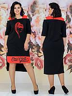 "Платье для милых дам норма +батал ""Рикки"" Dress Code, фото 1"