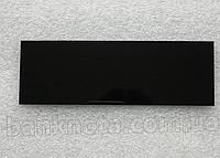 УФ-фильтр Polarion 365nm (фильтр Вуда) 120 х 40 мм