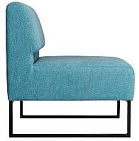 Кресло офисное Лаунж со спинкой голубое