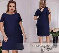 Молодежное платье большого размера, с открытыми плечами, летний вариант, батал р.50,52,54,56,58,60 код 723О