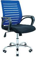 Кресло офисное Флеш Синее