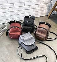 Красивый рюкзак в блестках с ушками