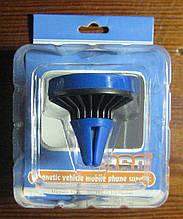 Автомобильный магнитный держатель (синий)