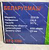 Коса электрическая Беларусмаш БТЭ-3200 электрокоса триммер, фото 4