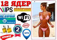 Планшет телефон Ipad 12 ядер,2SIM,GPS, 2560x1600, 10.1' Android 8 Гарантия 2 года