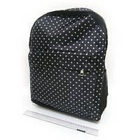 """DSCN0628-B-1 Рюкзак з кишенею """"Крапинка"""" 42*30*13см"""